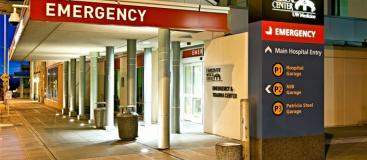 HMC Emergency Entrance