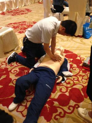 CPR Training in Suzou, China